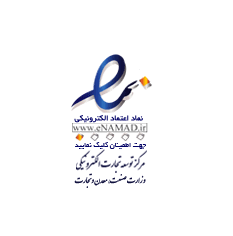 نماد الکترونیک آنلاین استخدام